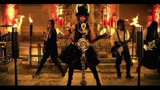Picture of a band or musician: Yōsei Teikoku