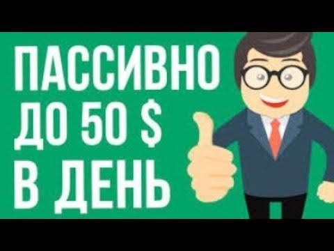 Отзывы о обменниках криптовалюты