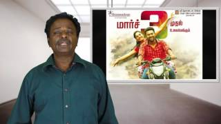 Mupparimanam Movie Review - Shanthanu - Tamil Talkies