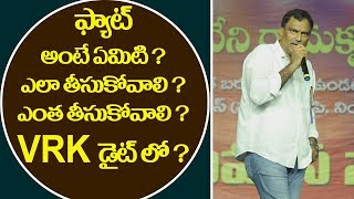 What is the Fat   How to Take   How Much to Take   Veeramachaneni Diet   Telugu Tv Online