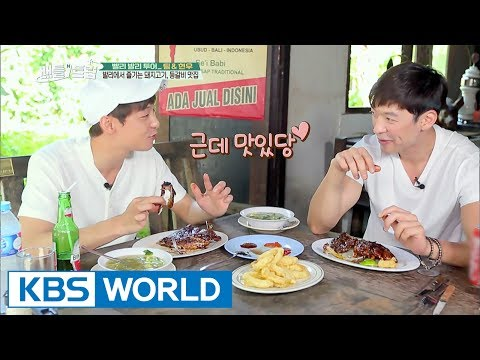 Can't Stop Eating! The Best Back Rip In The Town! [Battle Trip / 2017.06.23]