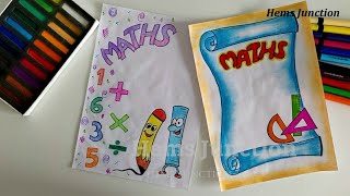 Maths Front Page Designs for School Project/Notebook | Cover page Designs for School