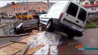 Автопригоди з доріг України – ДжеДАІ за 18 липня 2018