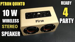 PTron Quinto Retro 10W Stereo Wireless Speaker Unboxing & Sound Test | Cheapest Wireless Speaker