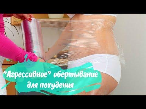 Операция на теле после похудения