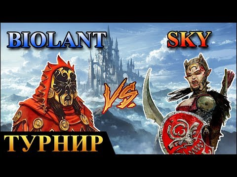Герои меча и магии онлайн расы