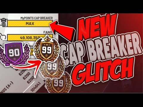 NBA 2K19 BEST WORKING CAP BREAKER GLITCH AFTER PATCH 9 FOR PS4 AND