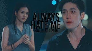 Watch Sila Episode 2 English Subtitles