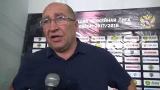 Главный тренер команды «Арлан» Владимир Капуловский прокомментировал встречу с «Алтай Торпедо»