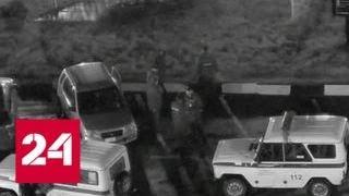 Страсть к мехам и садоводству: что и как воруют полицейские - Россия 24
