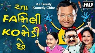 Koi bhi Latest Gujarati Movie Kaise Download Kare 2017 ?