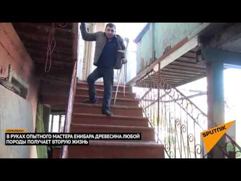 Инвалидность – не преграда: азербайджанец делает часы из дерева