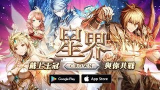 Astral Crown Android GamePlay (TW) (Open World MMORPG)