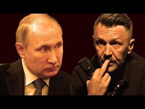 Ленинград - Путина, конечно, жалко (live 2018)