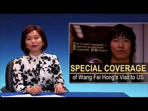 3 HMONG NEWS: A special report on Wang Fei Hong visiting the US.