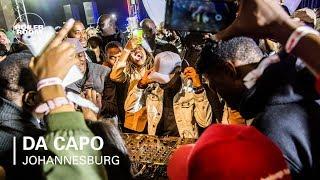 Da Capo | Boiler Room x Ballantine's True Music South Africa