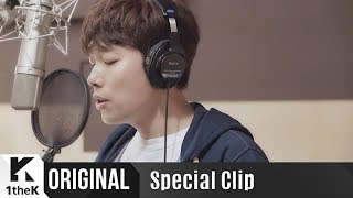 [Special Clip] 류준열_어떻게 (Prod. by Philtre)