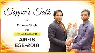 ESE/IES 2018 | Vikash Shukla (ME, AIR 18) – MADE EASY Student | Toppers Talk