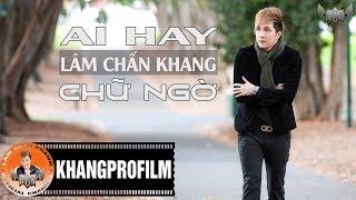 AI HAY CHỮ NGỜ | LÂM CHẤN KHANG | LYRIC VIDEO 360