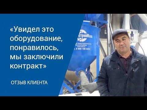 Жамолиддин, Узбекистан, г.Ташкент