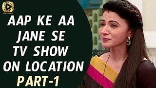 Aap Ke Aa Jane Se Tv Show Upcoming Twist February 16 | IndianCinema Live