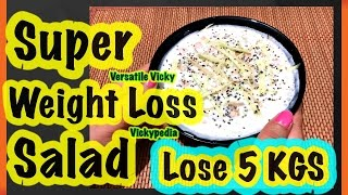 Weight Loss Salad Recipe | How To Lose Weight Fast With Salad | Chickpea Salad | Weight Loss Recipe