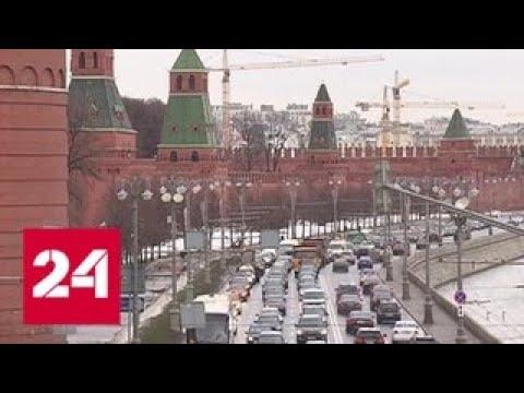 Владимир Путин даст оценку текущему положению дел в стране и мире - Россия 24
