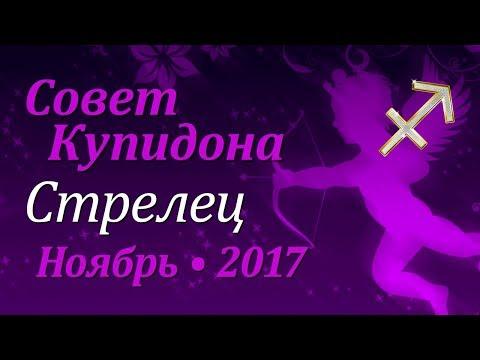 25 февраля по гороскопу кто