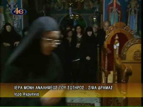 Cântări bizantine