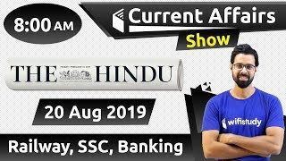 8:00 AM - Daily Current Affairs 20 Aug 2019 | UPSC, SSC, RBI, SBI, IBPS, Railway, NVS, Police