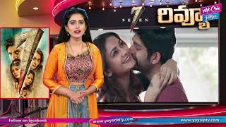7 Movie Review And Rating | Seven Telugu Movie Review | Public Review Rating | YOYO Cine Talkies