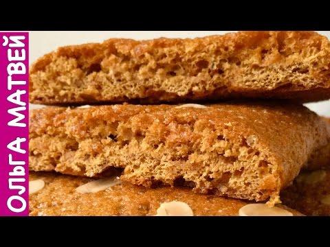Немецкие Медовые Пряники (Обалденный Рецепт!!!) German Gingerbread Recipe