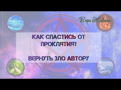 Что такое лунные дни астрология