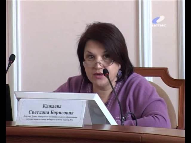 Ангарский район с ноября живет без мэра