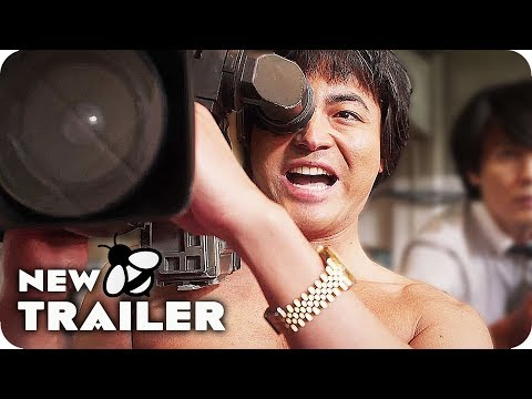 THE NAKED DIRECTOR Trailer (2019) Netflix Movie