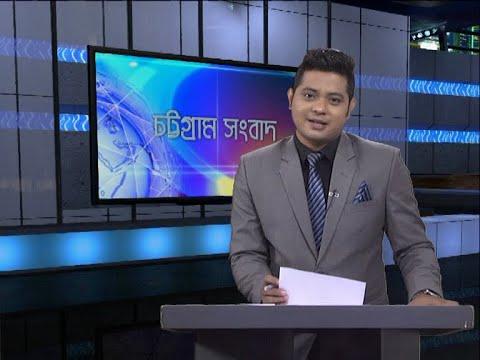 06 PM News || সন্ধ্যা ৬টার সংবাদ || 21 October 2020 || ETV News