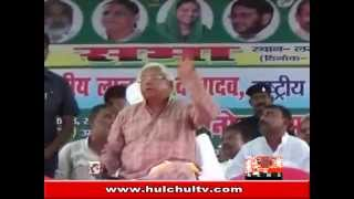 Lalu Yadav Par Gira Pankha  Bal Bal Bache Lalu  Live Video