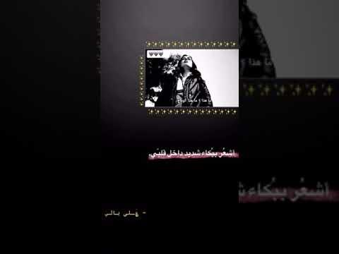 ستوريات فيس وانستا: اغنية على بالي شيرين عبد الوهاب