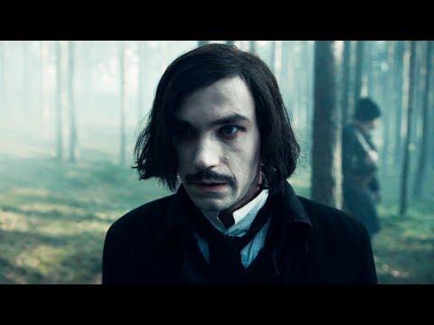 Gogol: Víj online