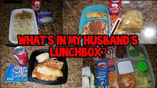 🥗What's in my HUSBAND'S lunchbox? 🍱 | Hot & Cold Lunches🥞