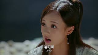 legend of the condor heroes 2017 ep 48 chinese - TH-Clip