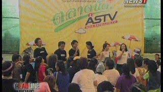 Headline News บรรยากาศ งานตลาดนัด ASTV ครั้งที่2