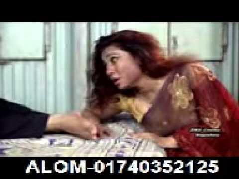 Download Bangla sad song by achole bandiya rakhibo. HD Video