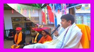preview picture of video 'Arvind Guru Ji giving kind blessings at Nyalum for success in Kailash Mansarovar Yatra'