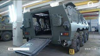 У Києві показали надсучасну українську зброю