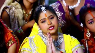 BAJHIN BAJHIN KAHELA HAMRA KE BHOJPURI by SHAKSHI SINGH I CHHATHI MAIYA AAYEEN HAMAAR ANGNA - Download this Video in MP3, M4A, WEBM, MP4, 3GP