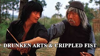 Wu Tang Collection - Drunken Arts and Crippled Fist