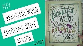Beautiful Word Bible Journal Review