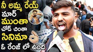 Ram Fance Kirrak Review on Ismart Shankar Movie || Publick Talk || Telugu Entertainment Tv