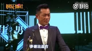 【字幕版】古天乐 金像奖最佳男主角 2018 影帝 获奖感言《杀破狼•贪狼》